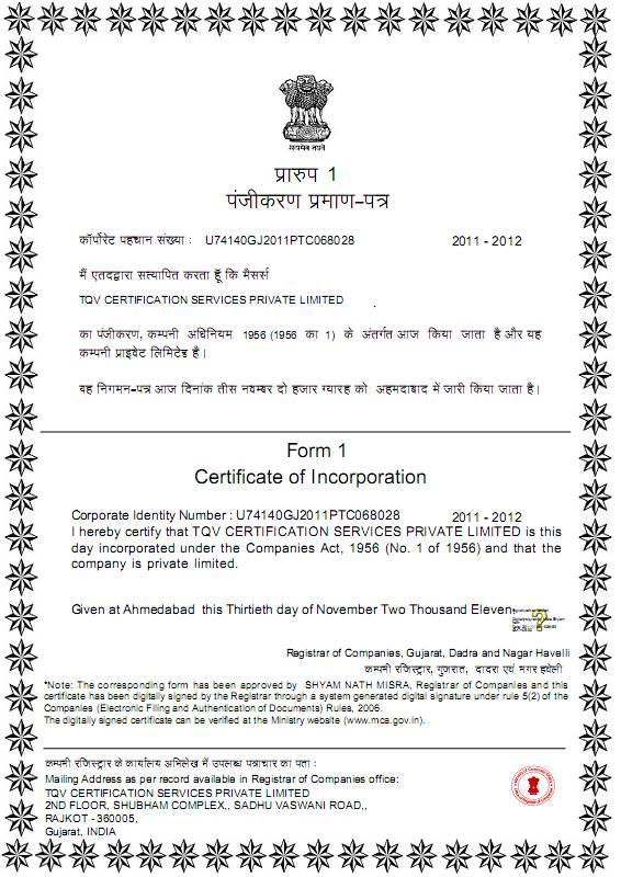 Tqv International Recognition